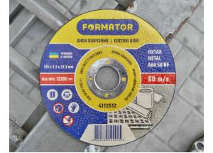Отрезные диски по металлу Formator. Сделано в Украине! - Инсел