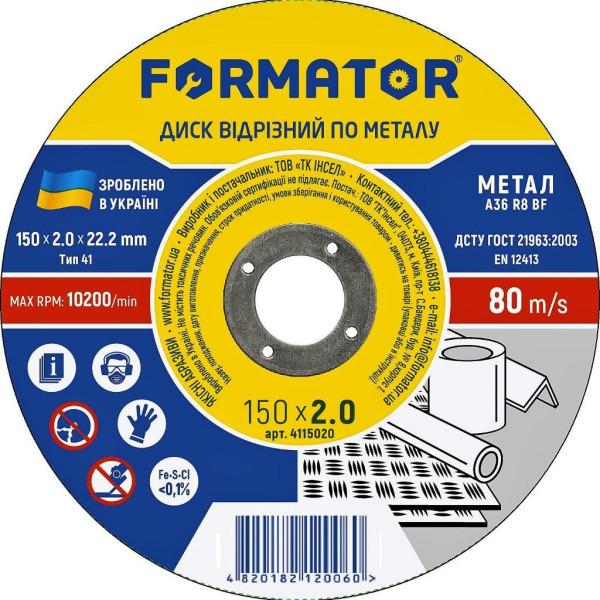 Диск отрезной по металлу 150х2.0х22.2, FORMATOR — Инсел