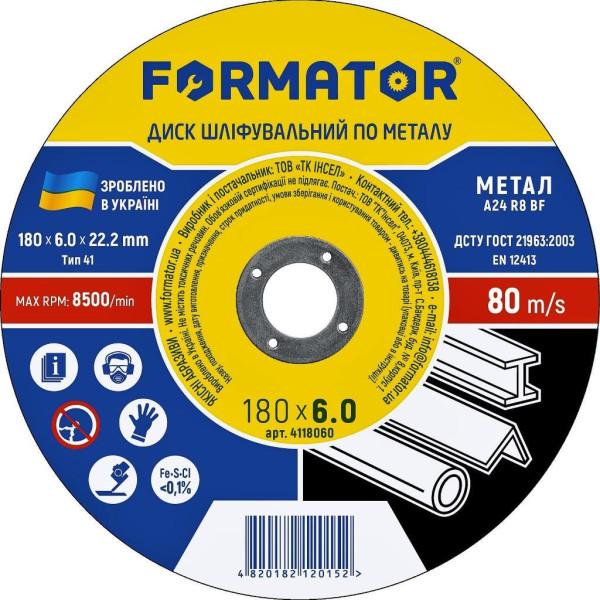 Диск шлифовальный по металлу 180х6.0х22.2, FORMATOR - Инсел