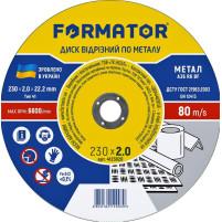 Диск отрезной по металлу 230х2.0х22.2, FORMATOR