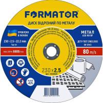 Диск отрезной по металлу 230х2.5х22.2, FORMATOR