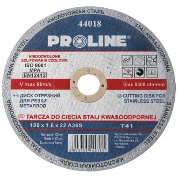 Диск отрезной по металлу 180х1.6х22, PROLINE — Инсел