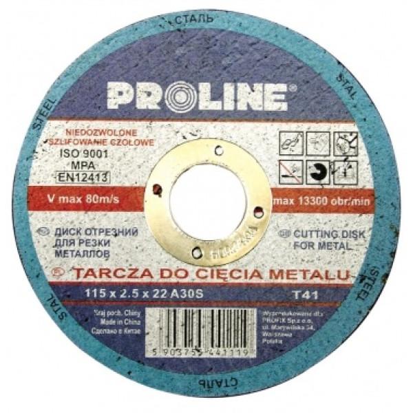 Диск отрезной по металлу 115х2.5х22 PROLINE — Инсел