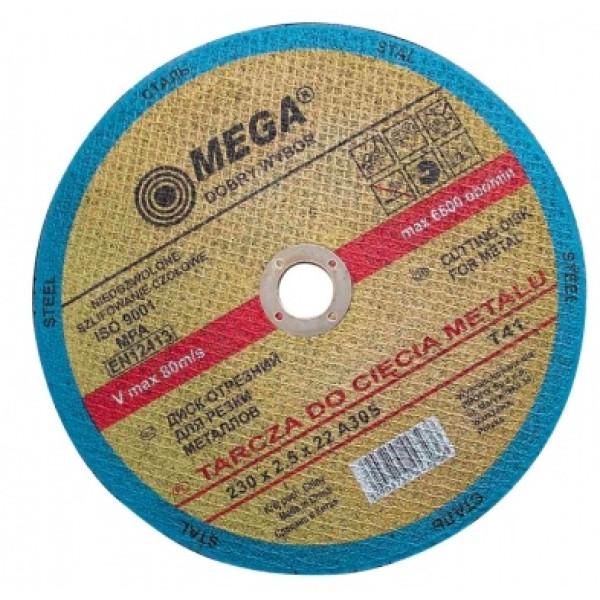 Диск отрезной по металлу 230х2.5х22 MEGA — Инсел