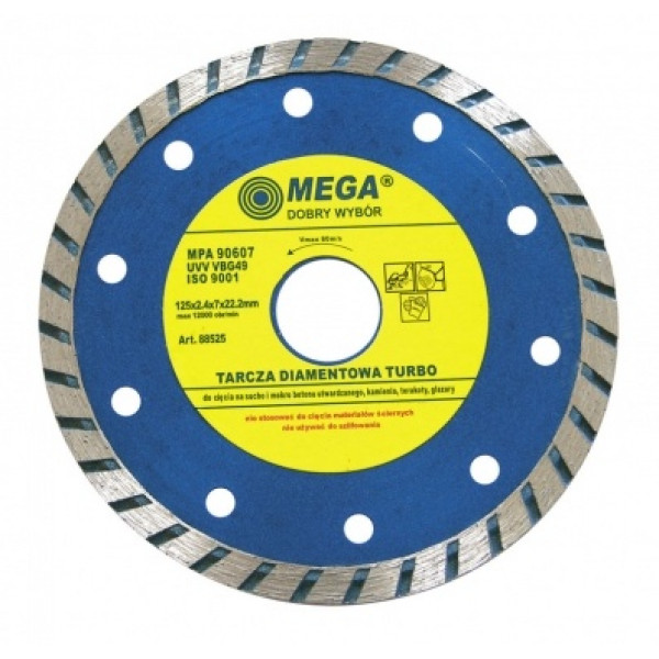 Диск алмазный 180x2,6x7,0x22,2 мм (Turbo) MEGA - Инсел